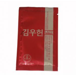 金雨軒葡萄多酚補水軟膜粉30g
