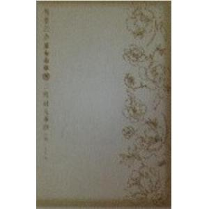 三蝶馥桂碧白面膜4片/盒