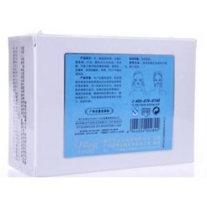 ZK008蝶恋花细胞活能水能量面贴膜12片价格表