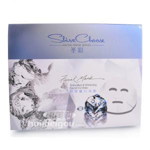 圣彩舒緩嫩白冰膜(10片/盒)(更名:圣彩舒緩雪顏冰膜 )
