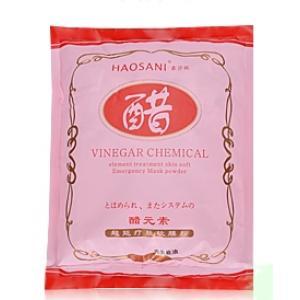 豪莎妮醋元素超能療膚軟膜粉1000g 面膜粉 多種功能可選