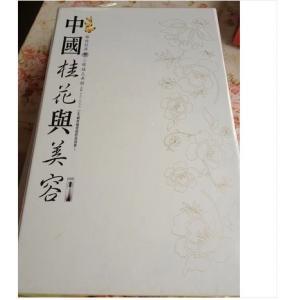 8C76三蝶馥桂凝時凈妍禮包(4合1)