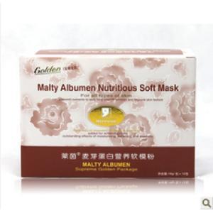 莱茵麦芽蛋白营养软膜粉12包/盒