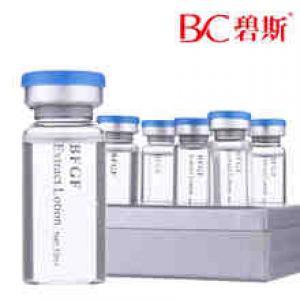 碧斯BFGF原液10ml*5支升级肌能赋活原液5ml*10支