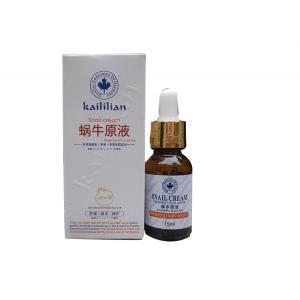 凱麗蓮蝸牛原液15ml 舒緩緊實修復抗敏感修護肌膚