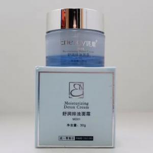 蝶恋花细胞活能舒润排浊面霜30g