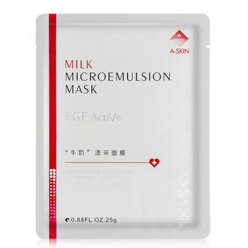 艾诗可因牛奶漾采面膜5片(新包装)