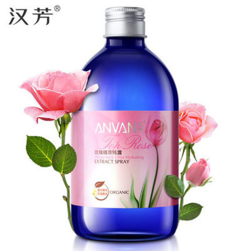 漢芳皇家玫瑰精萃純露500ml 保濕補水花水