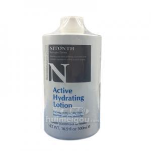 NQ51妮頓絲水合補濕晶露500ml