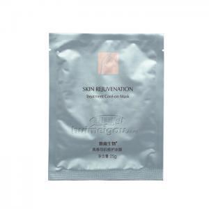 赛莱拉青春奇肌修护冰膜25g*8片