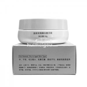 汉芳皇家玫瑰臻白赋活霜50g原酵素抗皱保湿霜