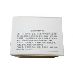 清水芙蓉亮颜嫩肤精华霜23g(夜用)原焕采雪肌无暇霜