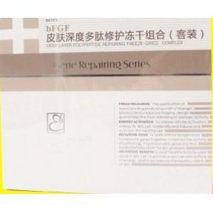 蝶恋花细胞活能皮肤深层多肽修护冻干组合(客装)价格表