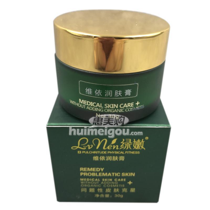 綠嫩維依潤膚膏30g