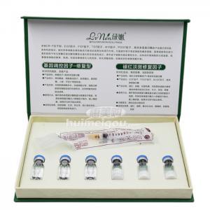 绿嫩基因细胞调控因子冻干粉(3+3)*2ml修复型