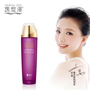 凯皙漫塑颜紫萃焕彩嫩肤液130ml