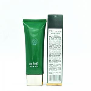 安植氨基酸洁面膏80g 新包装绿色