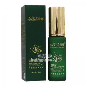 綠嫩蠶絲蛋白肽30ml(綠嫩蠶絲蛋白原液)