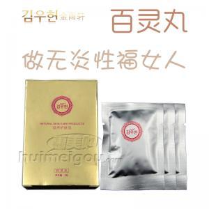 """金雨轩百灵丸 3粒/盒~让您做无""""炎""""的幸福魅力女人"""