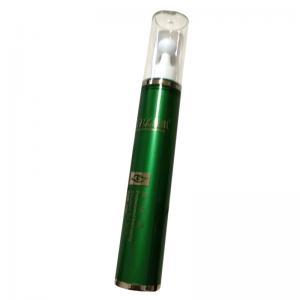 綠嫩眼活肽30ml