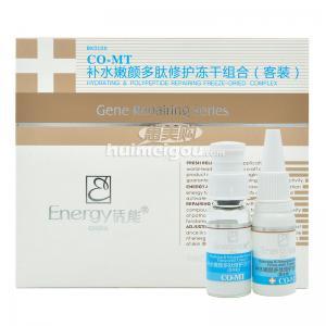 蝶戀花細胞活能補水嫩顏多肽修護凍干組合(客裝))