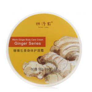 林清轩暖暖生姜身体护理霜160g