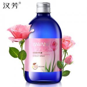 汉芳皇家玫瑰精萃纯露500ml 保湿补水花水