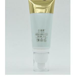 安植水透白防晒乳(白叁度)SPF25 60g(更新瓷娃娃防晒乳)